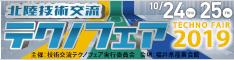 Hokuriku_banner_middle